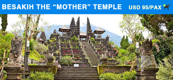 Besakih The Mother Temple