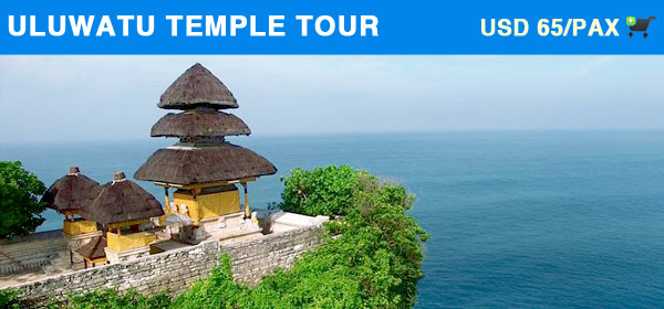Uluwa Temple Tour